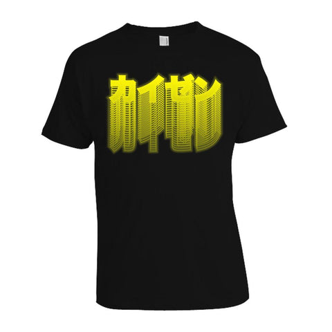 Katakana Glow T-Shirt - Black/Yellow
