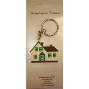 Green Gables PVC Keychain