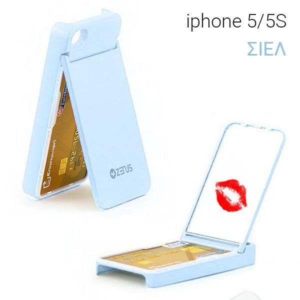 Back case θήκη Zeus με καθρεφτάκι για iPhone 5/5S - Mirror Back Case for iPhone 5/5S - Σιέλ GL-19600 - afasia.gr