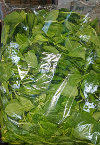 Baby Spinach 2.5 lb bag