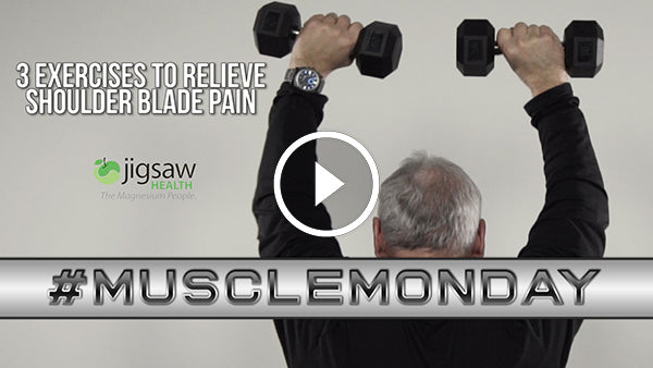 3 Exercises to Relieve Shoulder Blade Pain | #MuscleMonday