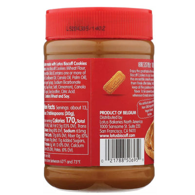 Lotus Biscoff Cookie Butter - 14 oz.