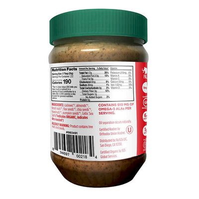 Nuttzo Power Fuel Crunchy Organic 7 Nut and Seed Butter - 26 oz.