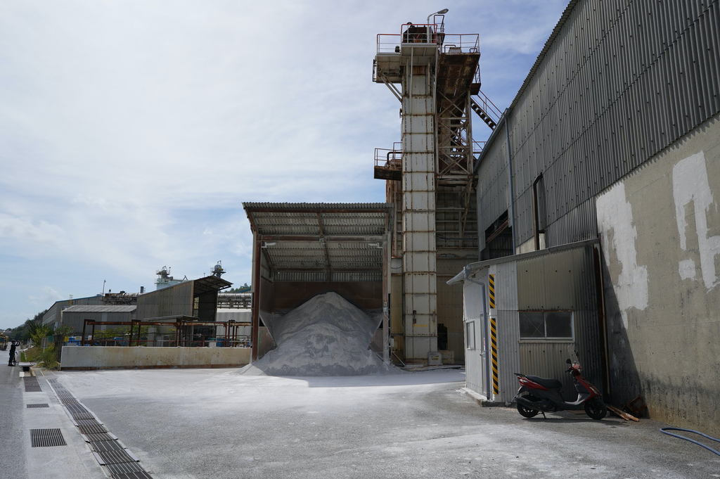 A gypsum factory on the northern end of the island.