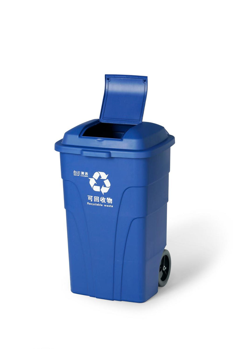 Trash Can, Outdoor, Double Cut Top, with Wheels and Cover, 240 L
