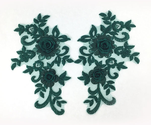 3D Embroidered Daisy Floral Applique - Pairs