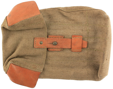 Czech Military Type 24 Mag Pouch Collectible Heavy Canvas W/ Leather Bag USED
