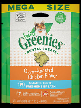 Feline Greenies Dental Treats Oven Roasted Chicken Flavor