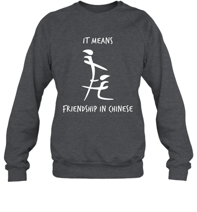 It means Friendship in Chinese Blowjob Joke Funny Shirt
