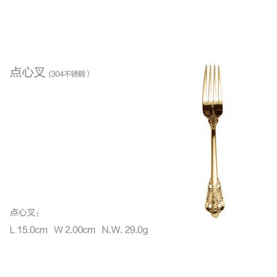 Golden Luxury Dinner Set Vintage - Global Planet