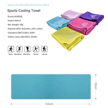 Fitness Absorbent Towel