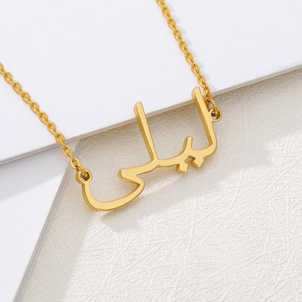 Customized Cursive Arabic Crown Heart Nameplate Necklace Personalized Custom Name Pendant Necklace Stainless Steel Jewelry Gift