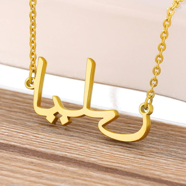 Customized Arabic Name Necklace For Women Personalized Stainless Steel Gold Chain Islamic Necklaces Jewelry Mom Valentine Gift