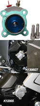 Load image into Gallery viewer, BMW K1200-K1300 R-S-GT Clutch Slave Cylinder