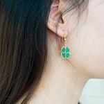 Four Leaf Clover Seed Bead Earrings