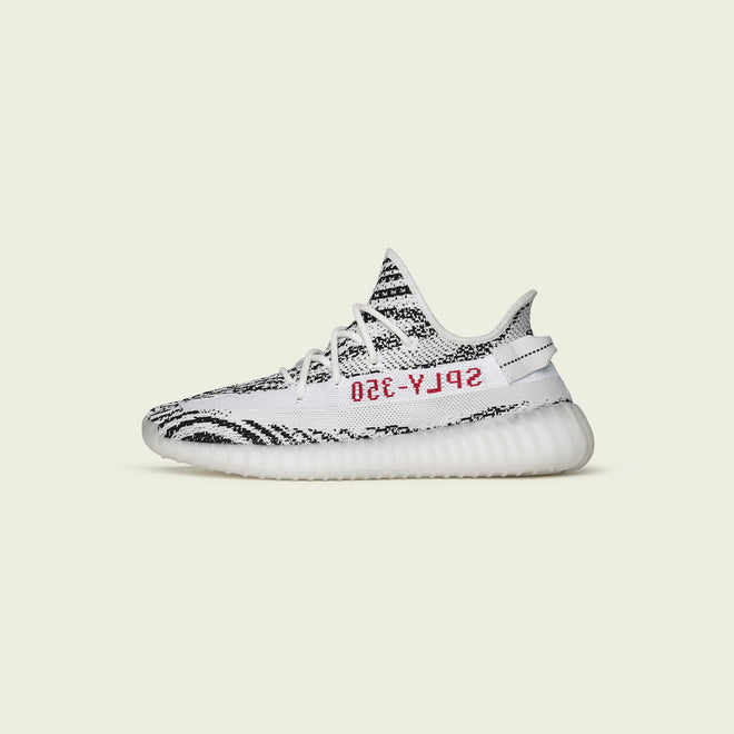 articles/adidas_originals_yeezy_350v2_zebra_blogs-1_0ddeb808-be85-4115-94ac-74d224e6241f.jpg