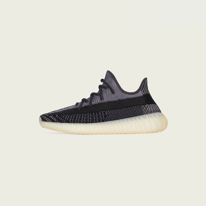adidas - Yeezy Boost 350v2 - Carbon - Up There