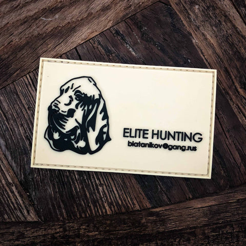 Elite Hunting Hostel Movie Business Card PVC Morale Patch