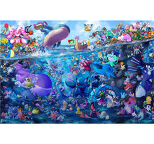 Underwater Creature Wooden 1000 Piece Jigsaw Puzzle Toy For Adults and Kids