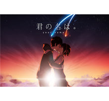 Your Name Anime Wooden 1000 Piece Jigsaw Puzzle Toy For Adults and Kids