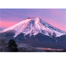 Sleeping Volcano is Wooden 1000 Piece Jigsaw Puzzle Toy For Adults and Kids