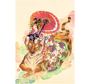 Goddess of Tiger Wooden 1000 Piece Jigsaw Puzzle Toy For Adults and Kids