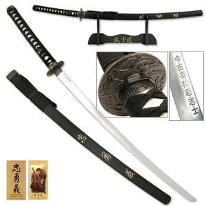 SWORD OF LOYALTY KATANA