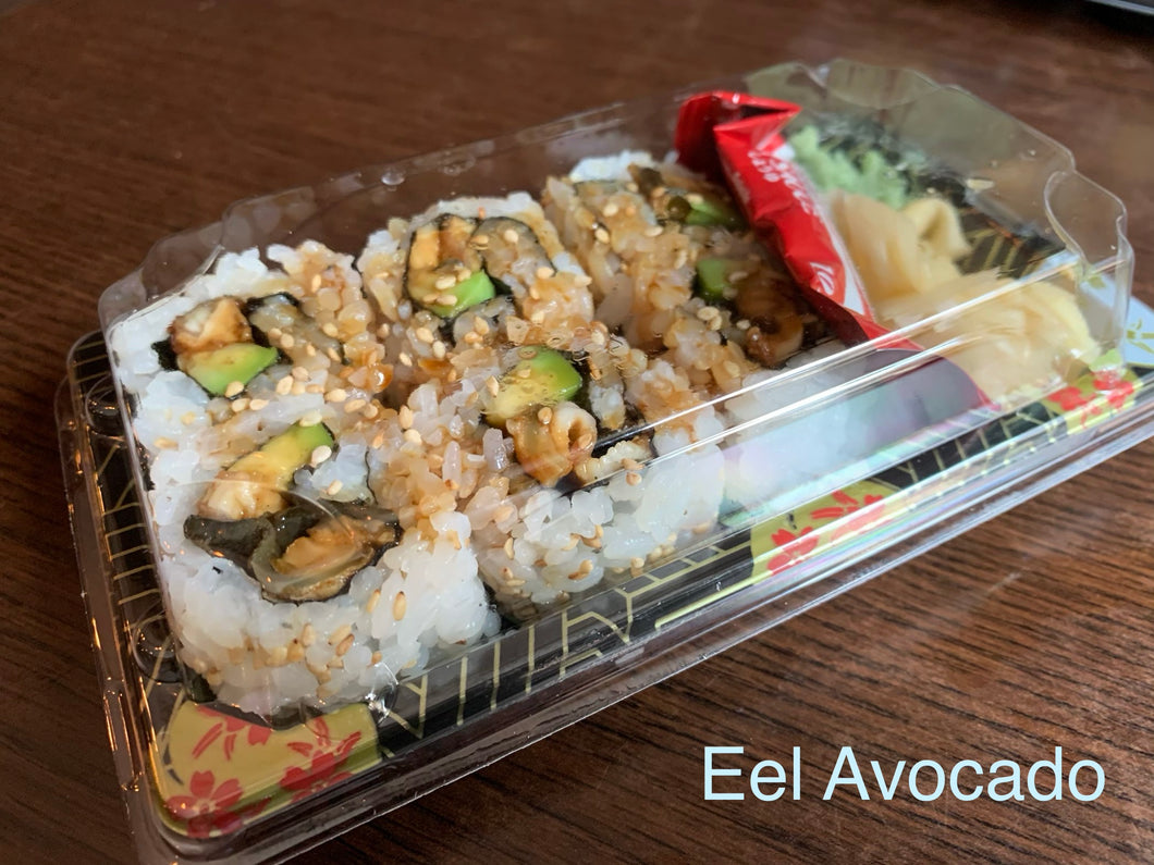Eel Avocado (6pcs) - Sense Foods