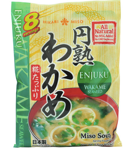 味增汤包 instant miso soup with seaweed