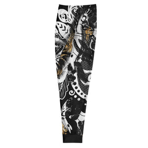 Relaxed Fit Unisex Joggers Marbles Massive Print