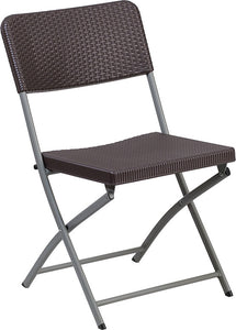 HERCULES Series Brown Rattan Plastic Folding Chair with Gray Frame