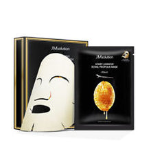 Honey Luminous Royal Propolis Mask