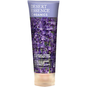 Desert Essence Organics Bulgarian Lavender Hand and Body Lotion 8 fl oz, 237 mL