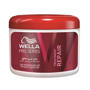 Wella Pro Series Repair Treatment 200 ml
