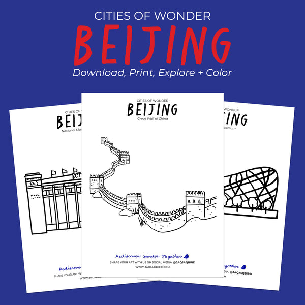 Cities Of Wonder Downloadable Coloring Set - Beijing