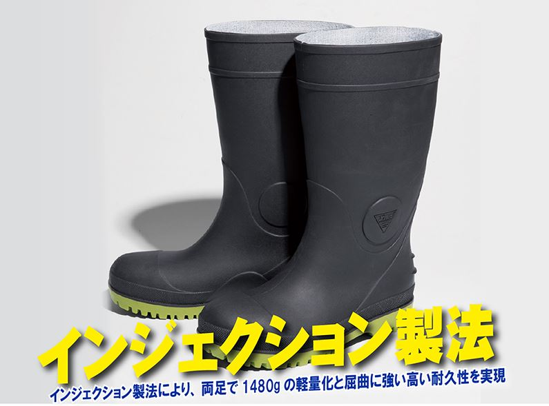 XEBEC 85720 Safety Short Boots
