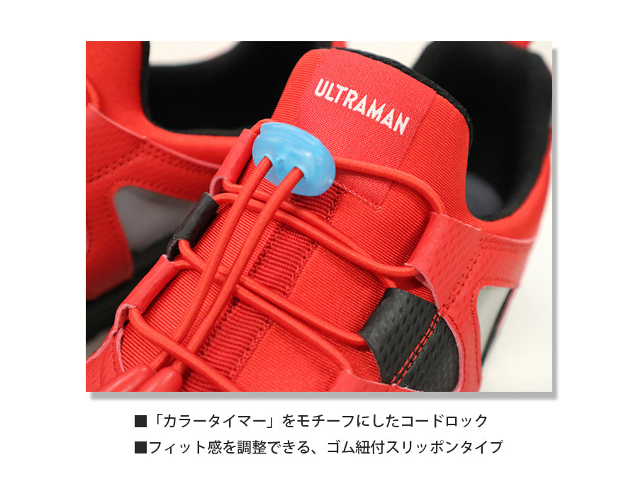 ULTRAMAN UT-01 Safety shoes