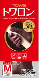 TOWA No.151 Natural rubber gloves