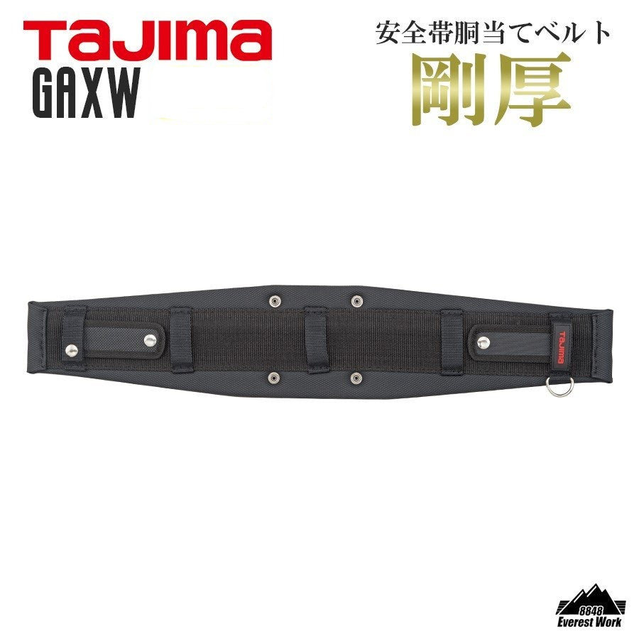 Tajima GAXW600/700/800 Body pad belt  for Harness