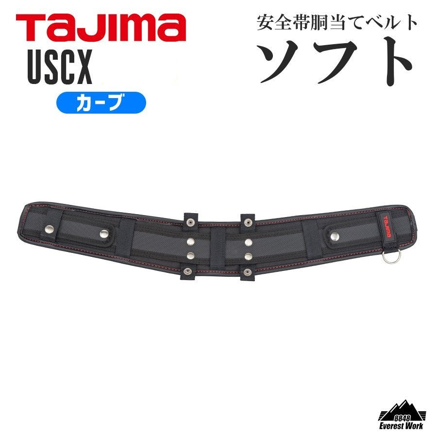Tajima USCX600/700/800 Body pad belt  for Harness
