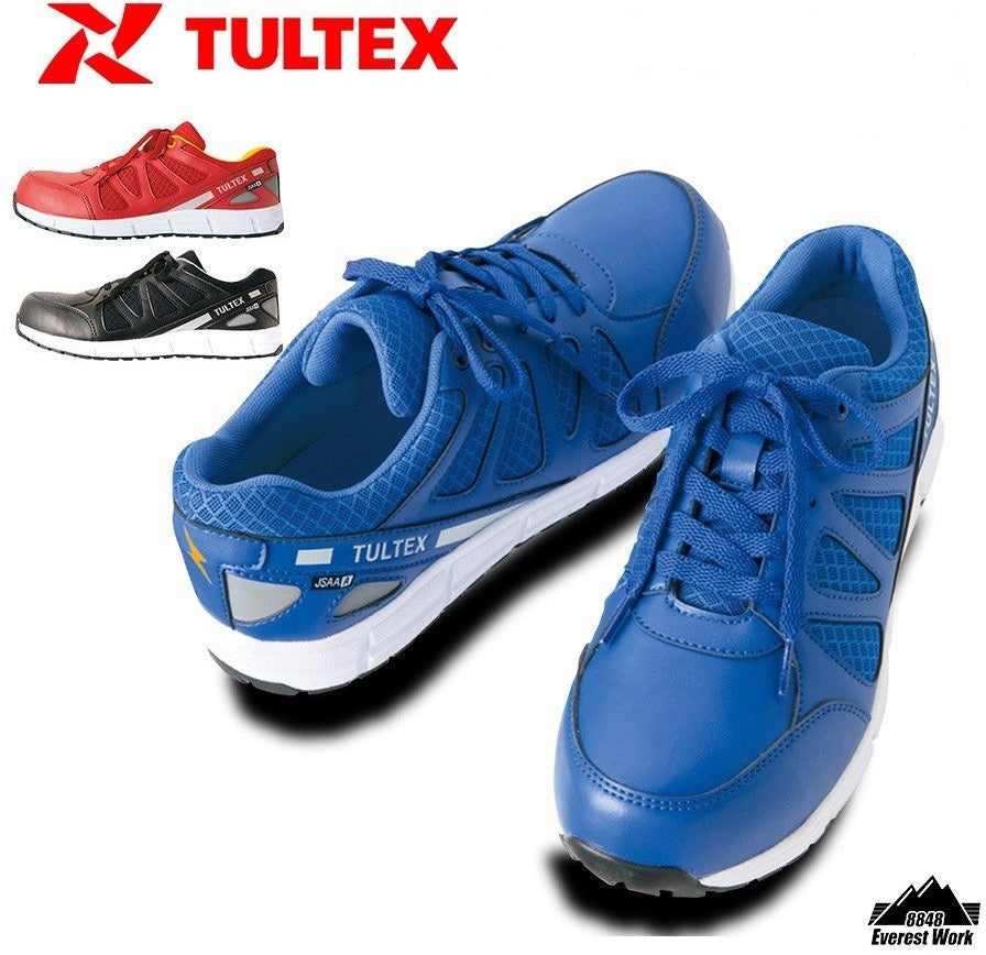 TULTEX AZ-51658 Safety Shoes
