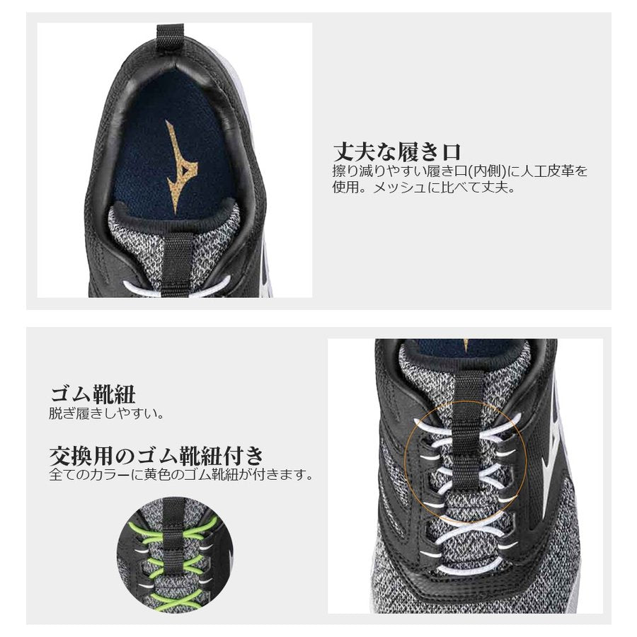 MIZUNO F1GA1903 Safety Shoes