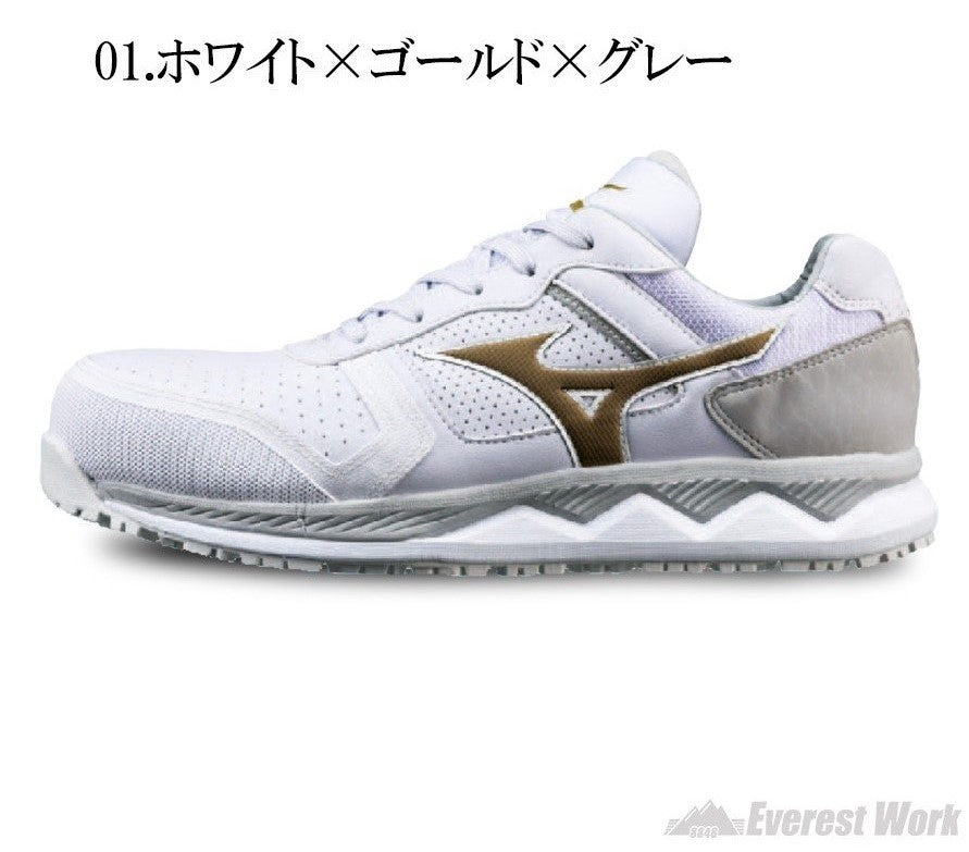 MIZUNO ALMIGHTY HW11L F1GA2000 Safety shoes