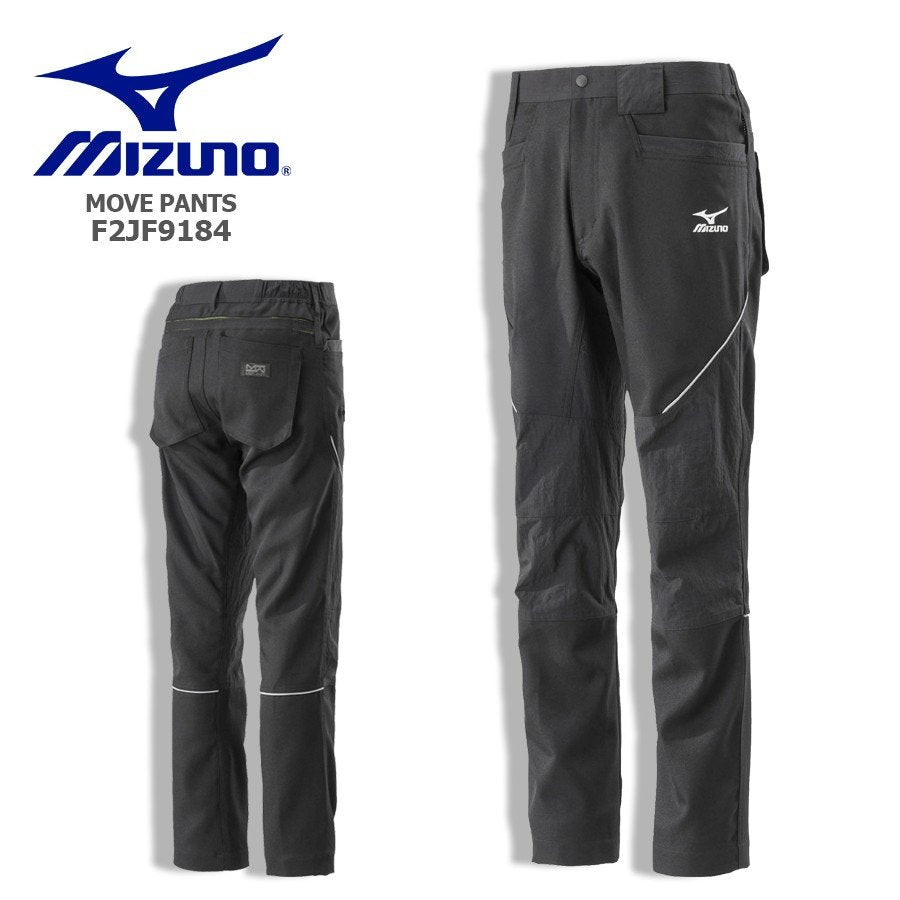 MIZUNO F2JF9184 Work Stretch Pants