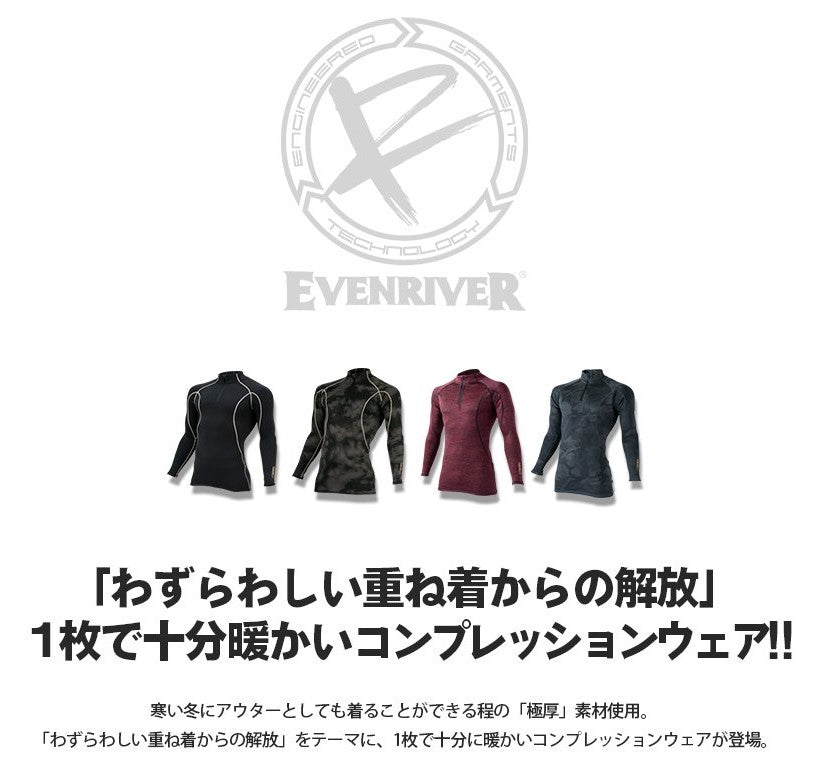 EVENRIVER GTH-26 HEAT BODY COMPRESSION