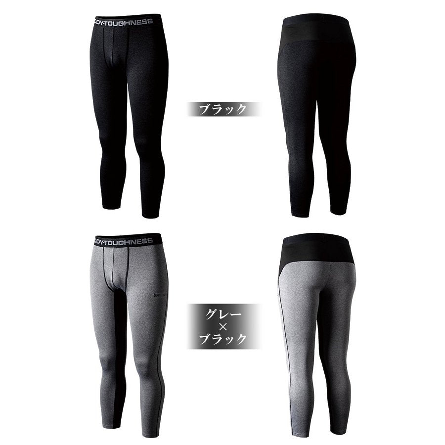 BODY TOUGHNESS JW-179 Heavy Weight Compression tights