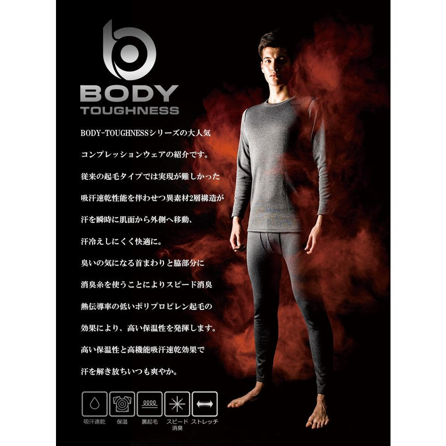 BODY TOUGHNESS JW-180 Heavy Weight Compression