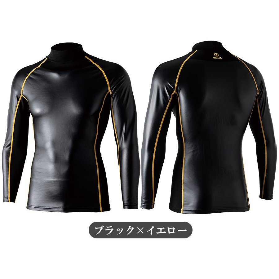 BODY TOUGHNESS JW-191 POWER STRETCH HINECK Compression