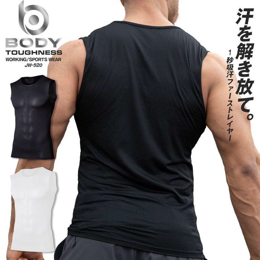 BODY TOUGHNESS JW-520 No sleeve Compression