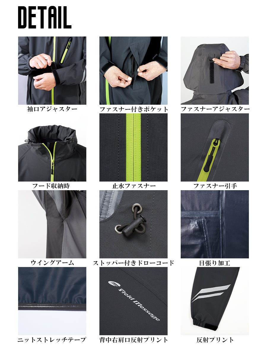 JICHODO 83007 Stretch Rain suit